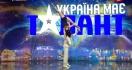 Un prestation extraordinaire d'un couple de danseur Ukrainien