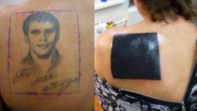 24 tatouages de recouvrement pires que les anciens