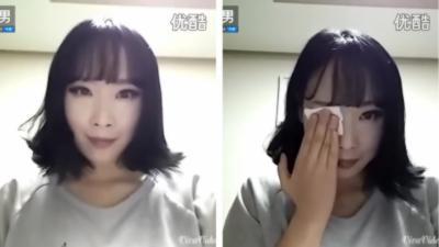 Une coréenne se démaquille et le résultat est impressionnant