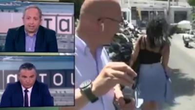 Un journaliste s'arrête de parler pour mater une jolie fille qui passe alors qu'il est en direct