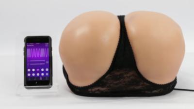 Pornhub sort une paire de fesses connectée à votre smartphone qui peut twerker