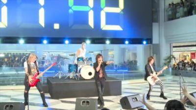 Un groupe japonais réalise un concert de 8 secondes devant une foule en délire