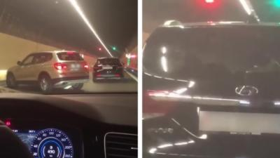 Demi-tour dans un tunnel et du sexe dans la voiture pour tuer le temps